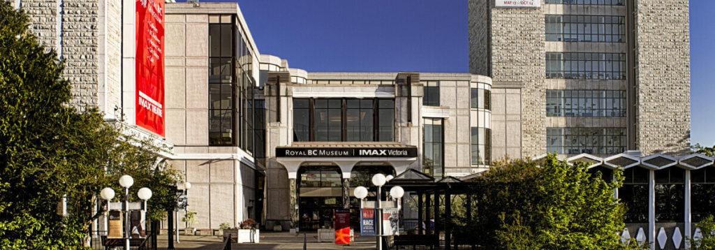 Royal BC Museum皇家博物館