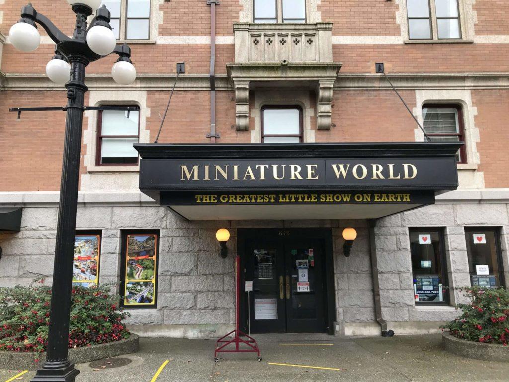 袖珍博物館,迷你博物館,miniature museum